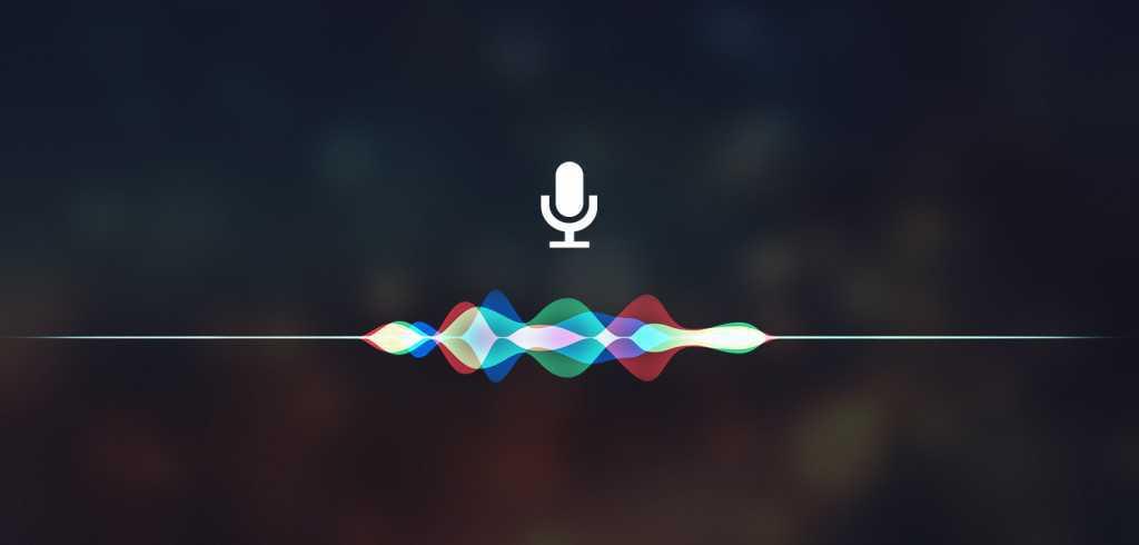 VoiceActivation